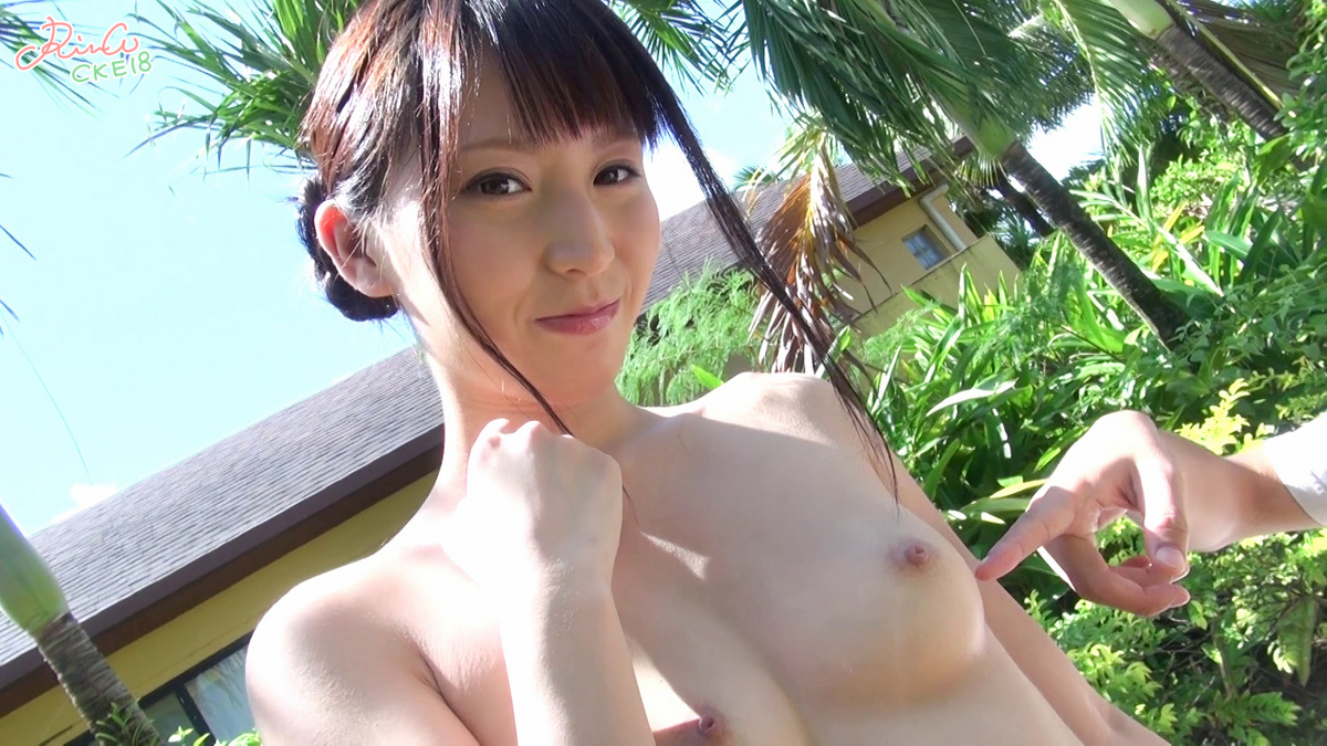 Asian Outdoor Threesome Videos